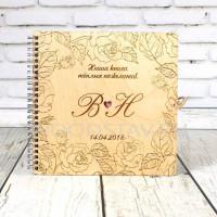 Свадебная книга пожеланий №6 (WB-01006)