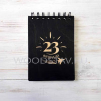 Блокнот А6 23 февраля v4 с деревянной обложкой (BL6-00032)