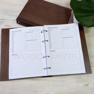 Ежедневник из дерева и кожи для учителя химии (LW-00030)