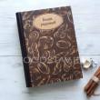 Книга рецептов из дерева и кожи Хлеб