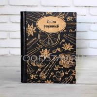 Книга рецептов из дерева и кожи Корица (LW-00019)