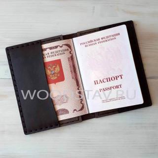 Обложка для паспорта (DOC-003)