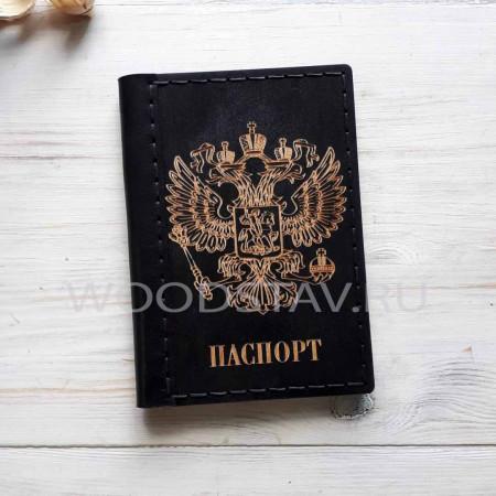 Обложка для паспорта (DOC-002)