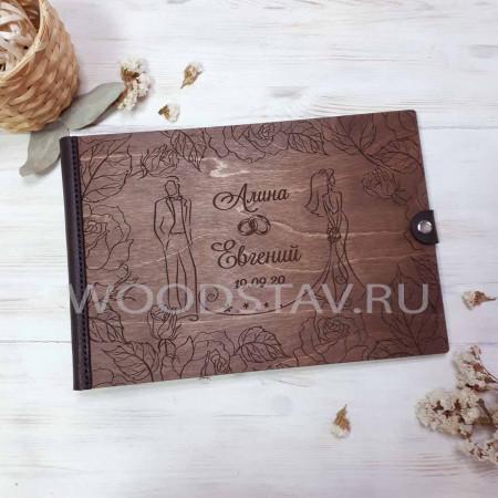 Деревянный фотоальбом с розами. (FA-015)